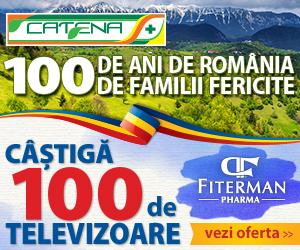 catena_100TV_300x250px.jpg